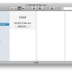 iOSアプリ作成の第一段階として…まずXcodeが動く本体を購入しよう
